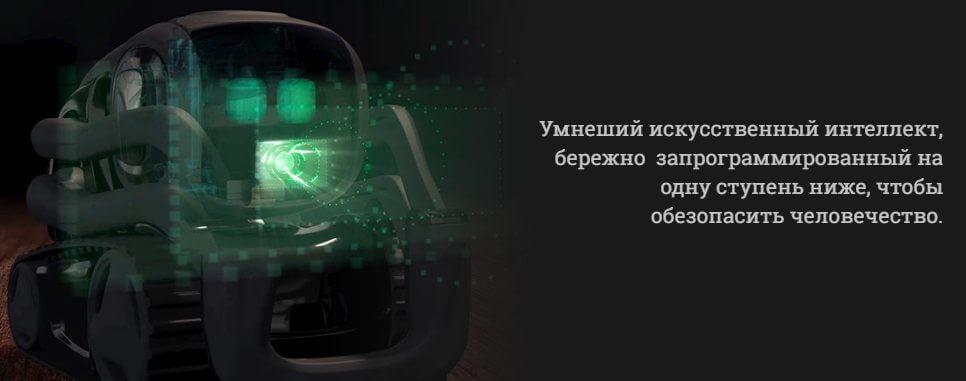 Vektor искусственный интеллект
